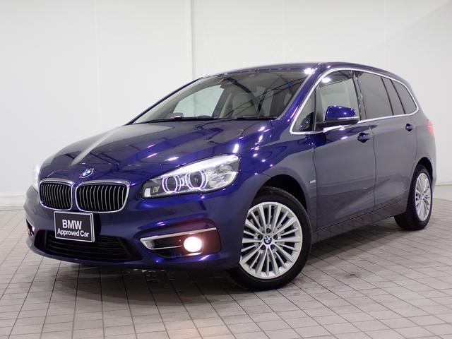 BMW 218dグランツアラー ラグジュアリー ワンオーナー・ACC・オイスタレザー・17AW・全国1年保証付き