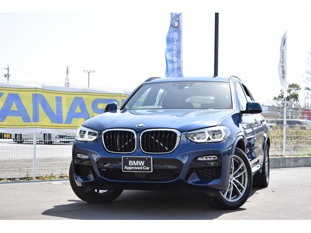 BMW xDrive 20d Mスポーツ 直列4気筒2.0リッターBMWツインパワー・ターボ・ディーゼル・エンジン 出力184ps(カタログ値)