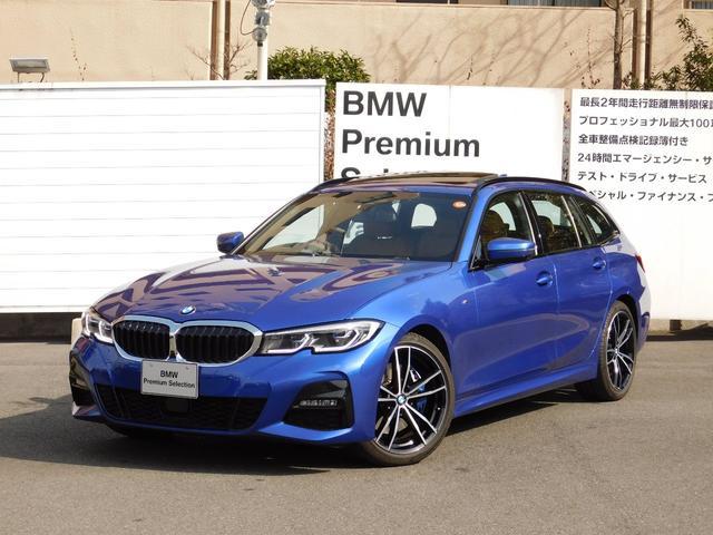 3シリーズ(BMW) 320d xDriveツーリング Mスポーツ 中古車画像