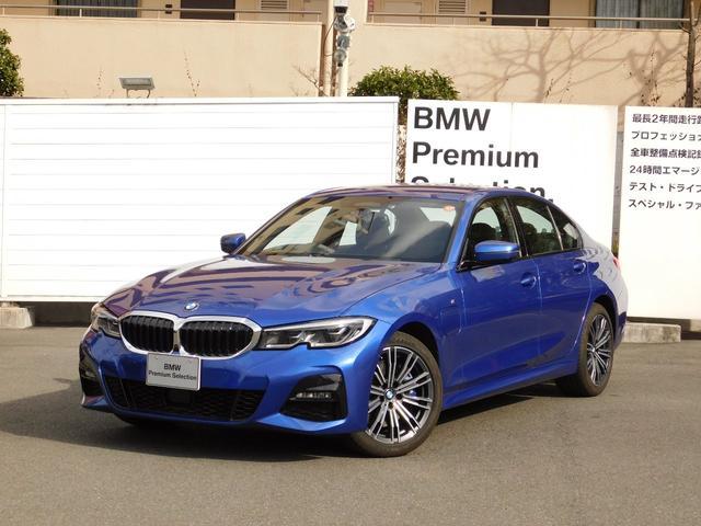 3シリーズ(BMW) 330e Mスポーツ 中古車画像