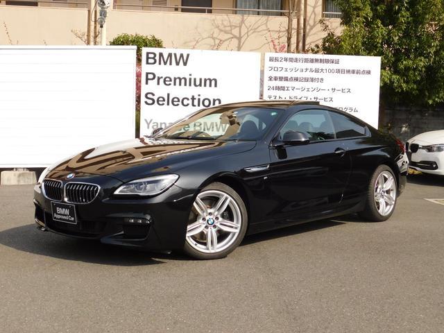 BMW 6シリーズ 640iクーペ Mスポーツ ワンオーナー・ガラスサンルーフ・ACC・黒レザー・19インチAW