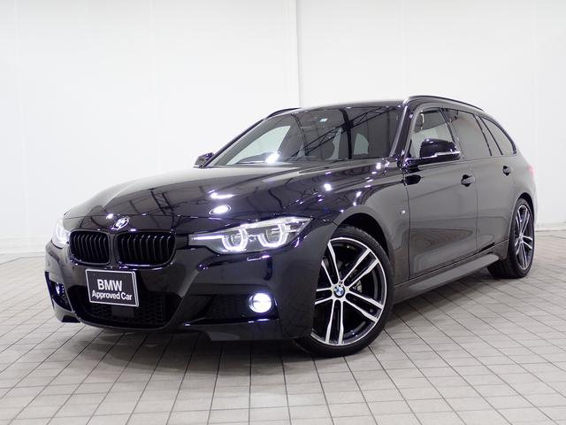 BMW 320iツーリング Mスポーツ エディションシャドー エディションシャドー 19インチAW アクティブクルーズコントロール バックカメラ