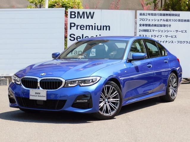 BMW 3シリーズ 320d xDrive Mスポーツ コンフォート パーキングアシスト アクティブクルーズコントロール Mスポーツ