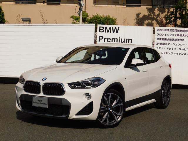 BMW xDrive 20i MスポーツX 弊社デモカー・20インチAW・追従式クルーズコントロール