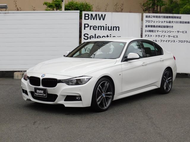 BMW 320dツーリング 純正ナビゲ 19インチAW ACC 黒レザー バックカメラ