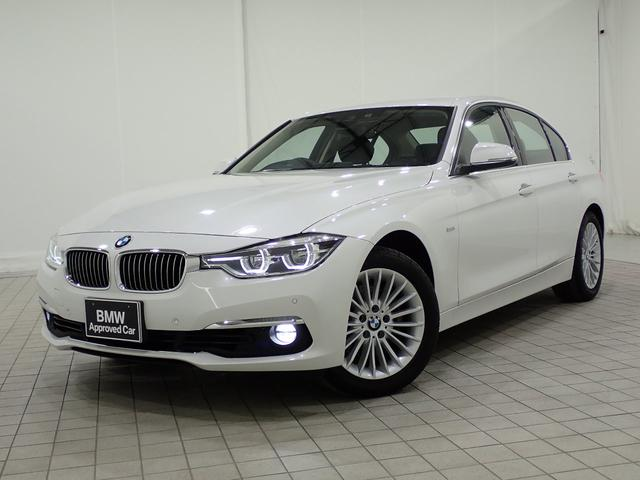 BMW 318i ラグジュアリー 認定中古車 全国1年保証付 AIS車両品質評価書付 純正ナビ バックカメラ クルーズコントロール 17インチAW