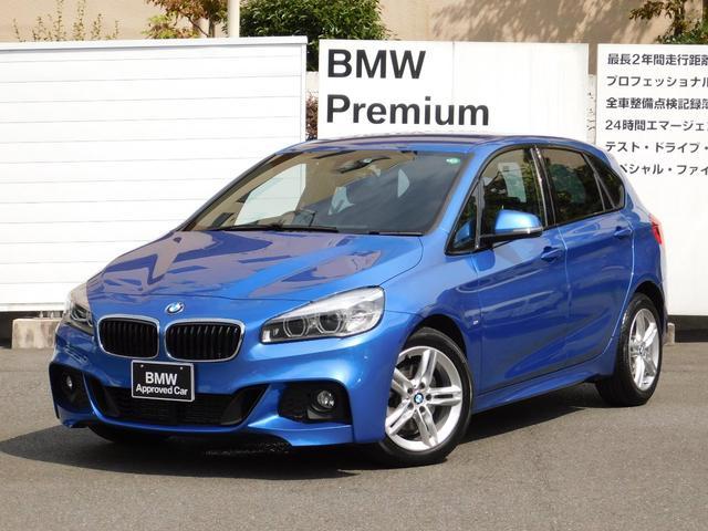 BMW 2シリーズ 218dアクティブツアラー Mスポーツ 純正ナビ 17インチAW バックカメラ Bluetooth 電動テールゲート 衝突軽減ブレーキ 全国1年保証