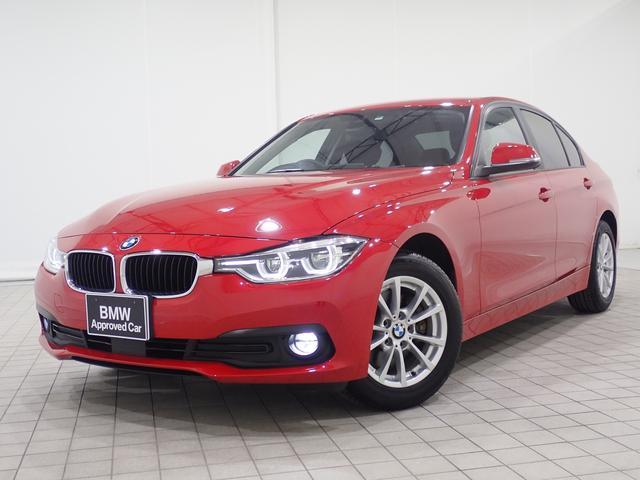 BMW 3シリーズ 320i 純正ナビ 16インチAW ACC バックカメラ Bluetooth LEDヘッドライト 電動フロントシート 衝突軽減ブレーキ 全国1年保証 特選車
