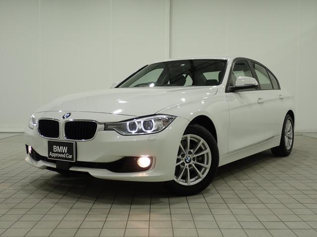 BMW 3シリーズ 320i 純正ナビ 16インチAW バックカメラ ACC 電動フロントシート 衝突軽減ブレーキ Bluetooth 全国1年保証
