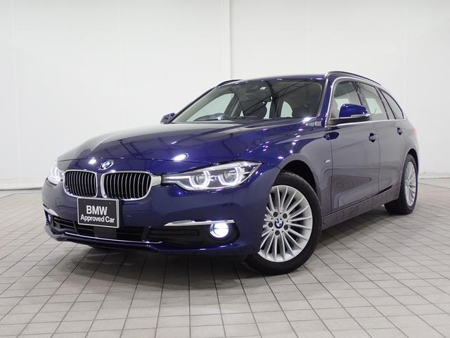 BMW 320iツーリング ブラックレザー ACC Fシートヒーター 電動トランク 前後センサー 全国1年保証