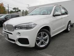 BMW X5xDrive 40e Mスポーツ セレクトパッケージ ACC