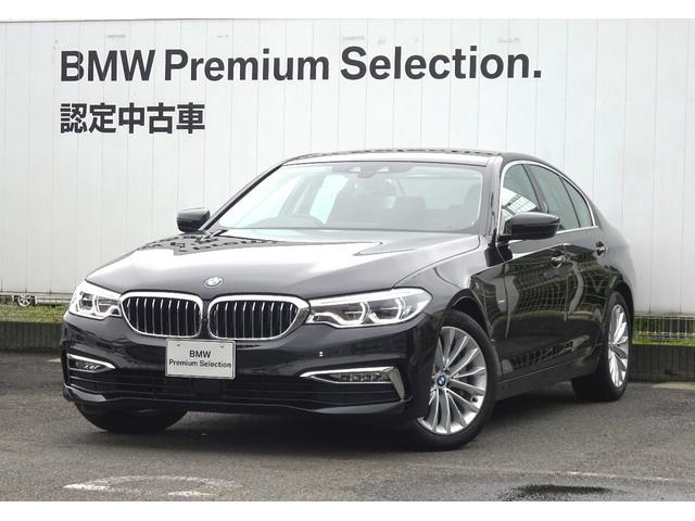 BMW 530iラグジュアリー ハイラインパッケージ ブラックレザー