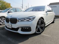 BMW740i Mスポーツ ブラウンレザー サンルーフ リモートP
