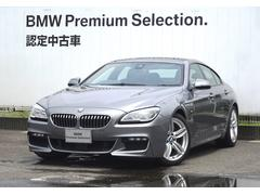 BMW640iグランクーペ Mスポーツ ブラックレザー ガラスSR