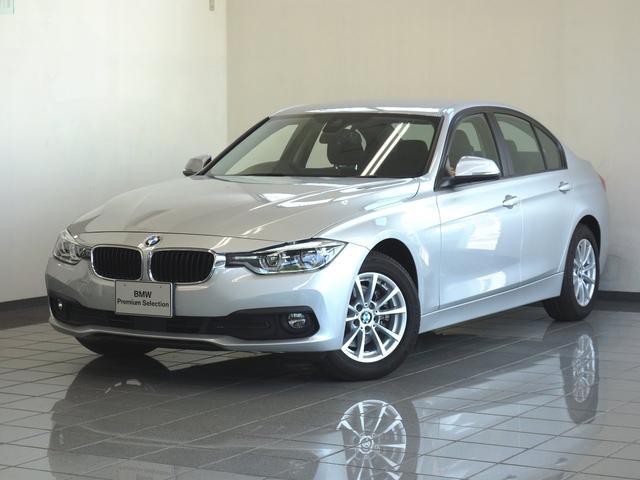 BMW 320d アクティブクルーズコントロール LEDライト