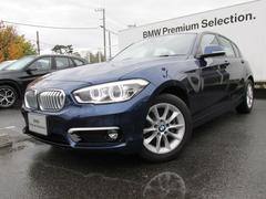 BMW118d スタイル 認定中古車 コンフォートPバックカメラ