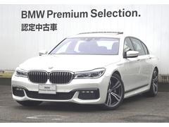 BMW750Li Mスポーツ 認定中古車 レーザーライト 地デジ