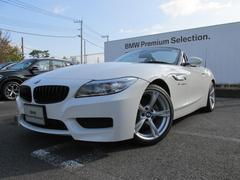 BMW Z4sDrive20i Mスポーツ ブラックレザーシート