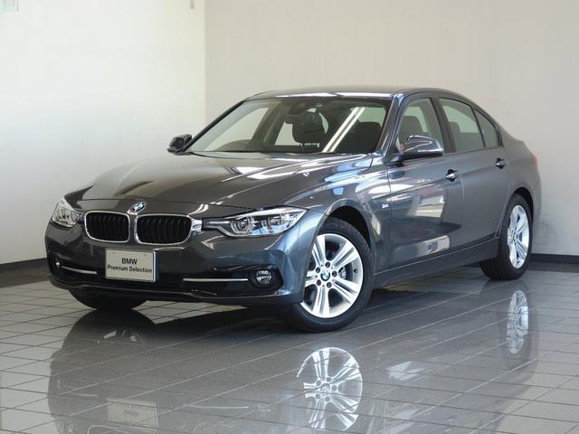 BMW 318iスポーツ ドライビングアシスト レーンチェンジW