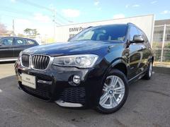 BMW X3xDrive 20d Mスポーツ ブラックレザーシート