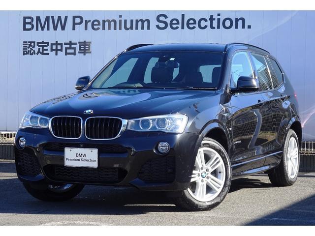 BMW xDrive 20d Mスポーツ Dアシスト 地デジ