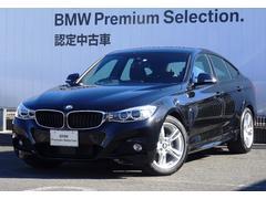 BMW320iグランツーリスモMスポーツパッケージ アクティブCC