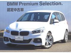 BMW220iグランツアラー Mスポーツ  アドバンスドPSPkg