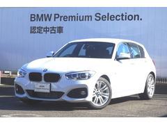 BMW118d Mスポーツ ドライビングアシスト リアビューカメラ