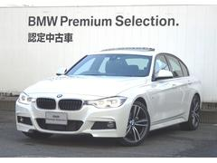 BMW320d Mスポーツ ダイナミックスポーツPkg GS/R