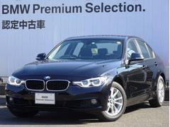 BMW318i SE デイタイムランニングライト HDDナビ
