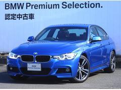 BMW320i Mスポーツ ダイナミックスポーツPkg Bレザー
