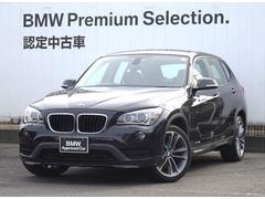 BMW X1sDrive 20i スポーツ ナビPkg リアビューカメラ