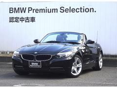 BMW Z4sDrive20i ハイラインパッケージ ブラックレザー