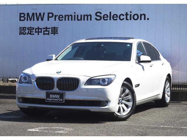 BMW 740i プラスパッケージ コンフォートパッケージ 地デジ