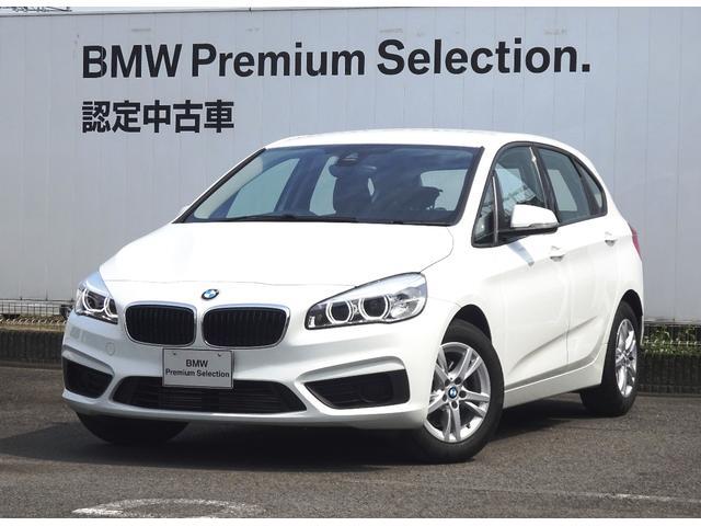 BMW 218iアクティブツアラー iDriveHDDナビゲーション
