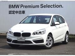 BMW218iアクティブツアラー iDriveHDDナビゲーション