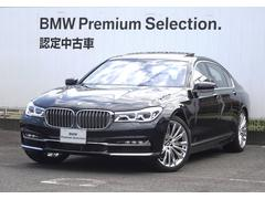 BMW740Ld xDrive エクセレンス パノラマGサンルーフ