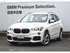 BMW X1sDrive 18i Mスポーツ アドバンスASPkg