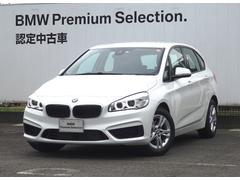 BMW218dアクティブツアラー ドライビングアシスト