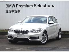BMW118i スタイルパーキングSPkg コンフォートPkg