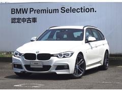BMW320iツーリング Mスポーツ エディションシャドー ACC