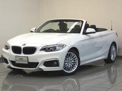 BMW220iカブリオレ Mスポーツ パーキングサポートPkg