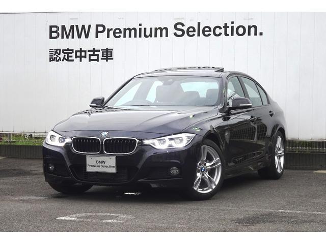 BMW 320d Mスポーツ アクティブクルーズC Dアシスト