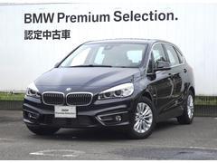BMW218d xDriveアクティブツアラーラグジュアリ CFA