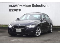 BMW320d Mスポーツ アクティブクルーズC Dアシスト
