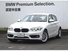BMW118i プラスPkg コンフォートPkg パーキングPkg