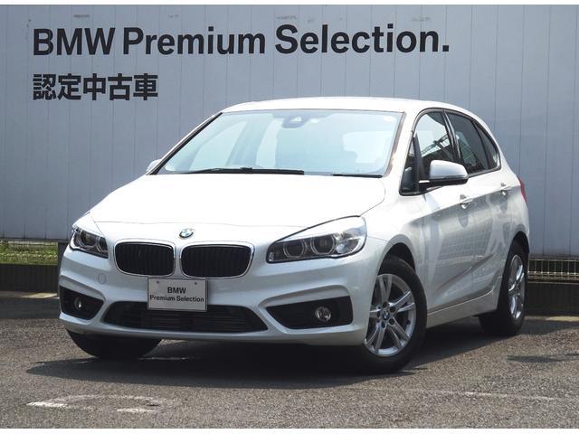 BMW 218iアクティブツアラーパーキングサポートPkg プラスP