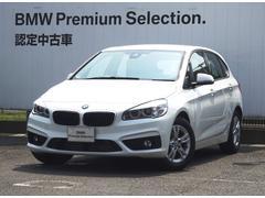 BMW218iアクティブツアラーパーキングサポートPkg プラスP
