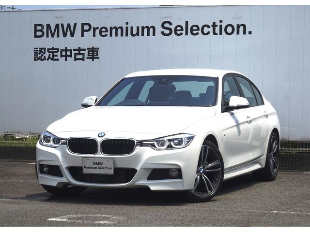 BMW 320d Mスポーツ ダイナミックスポーツPkg ACC
