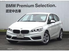 BMW218dアクティブツアラー ドライビングアシスト ETC